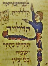 Unknown illuminator, Psalm 149 (13th century).