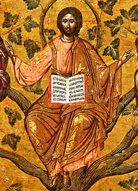 The True Vine (Eastern Orthodox Icon, 16th century).