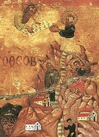 View of Mount Sinai with Scenes of Monastic Life