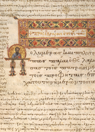 Tempera, gold and ink on parchment: a Leaf from the Epistle to the Hebrews, created in 1101 by Joannes Koulix (scribe).