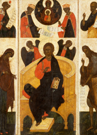 Anonymous (Russia), Great Deesis with Prophets (16th century). Tempura on panel. Walters Art Museum, Baltimore, Maryland. Wikimedia Commons.