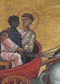 Saint Philip and the Ethiopian Eunuch