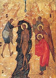 Baptism of Christ in the Desert