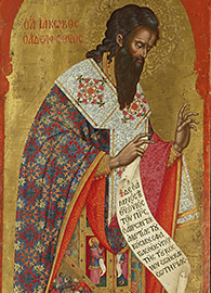 St. James the Brother of the Lord