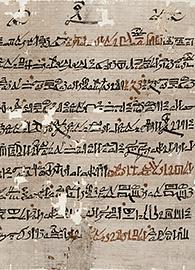 Teachings of King Amenemhat